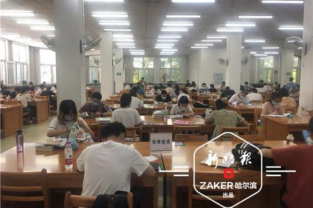8月17日起哈尔滨市图书馆进一步扩大开放