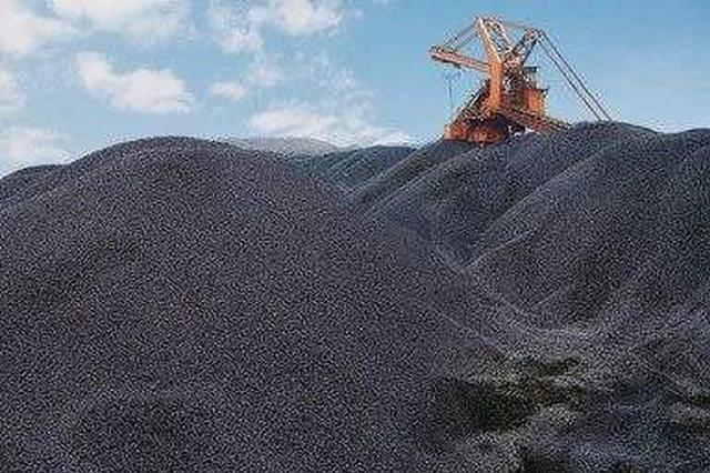 绥芬河海关优化服务促进铁矿砂进口 助力企业复工复产
