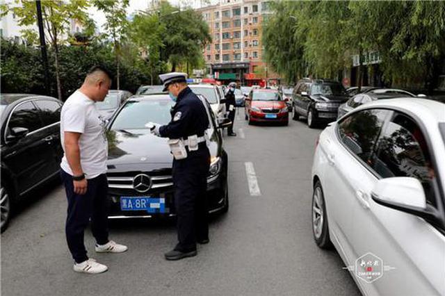 哈尔滨市交警部门严处商圈周边微循环道路违法