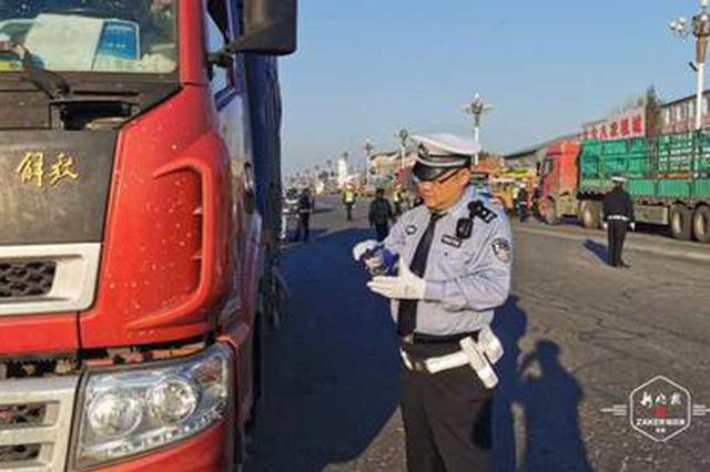 黑龙江交警交叉互检执法 三天查处交通违法行为12617起