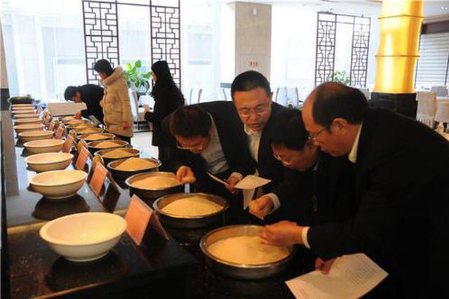 """绿博会、国际大米节10月18日举办 """"家有好米""""可参加"""