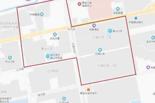 地铁3号线施工 哈尔滨市南岗这片区域停水14小时