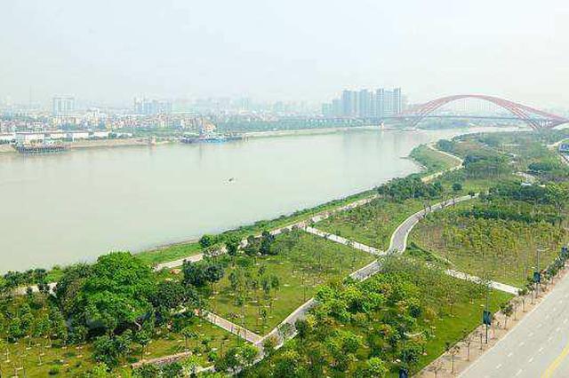哈尔滨市道路(水路)运输事业发展中心成立