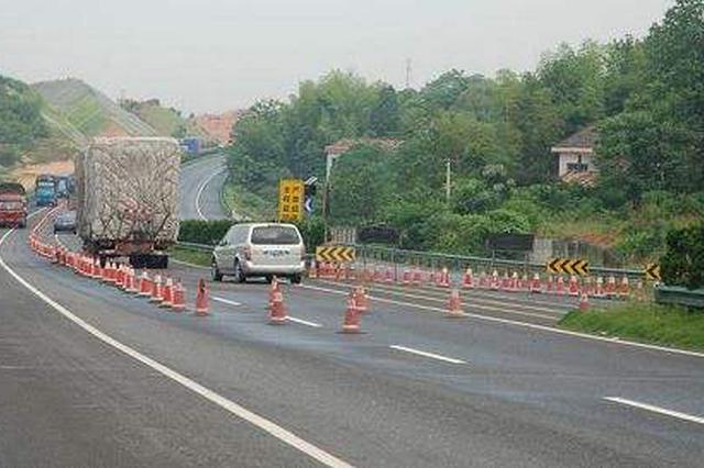 即日起至9月30日 哈绕城高速部分路段半幅双向混合通行