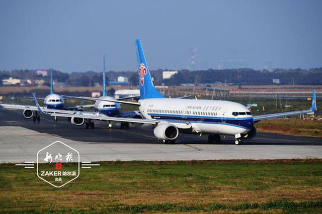 飞机排队起飞!哈尔滨机场迎来节前出行高峰