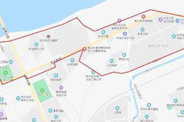 老旧供水管网改造 哈尔滨这个区域停水20小时