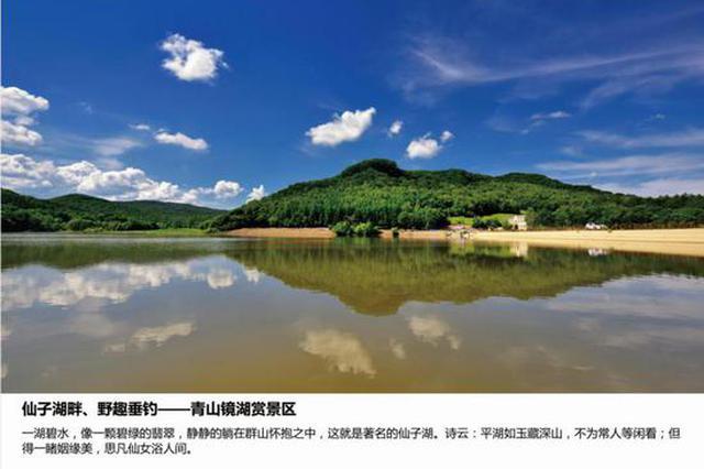 龙江美!这10条黑龙江省乡村游精品线路 值得马上行动