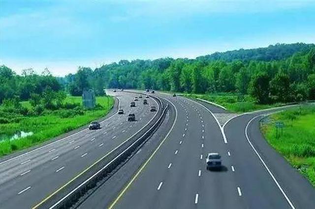 10日京哈高速公路哈尔滨至长春方向半幅封闭附绕行路线