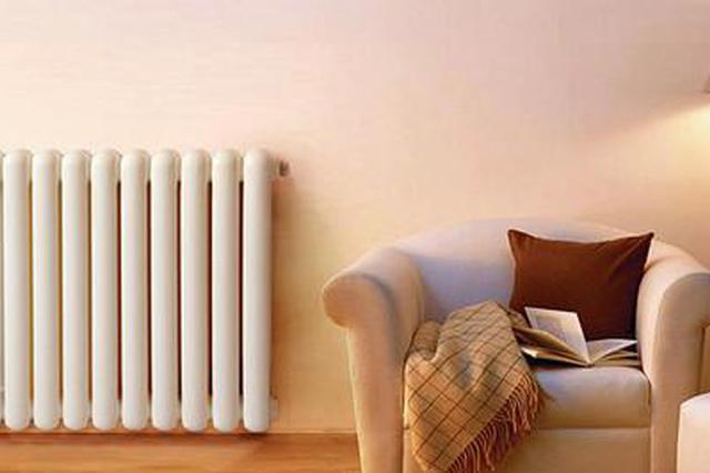 除部分墙体保温及供热系统改造小区 哈市11日起启动供热系统热态运行