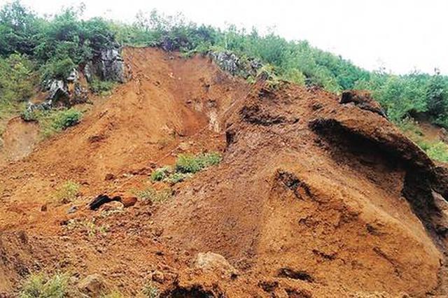 黑龙江省举行山体滑坡地质灾害应急处置演练