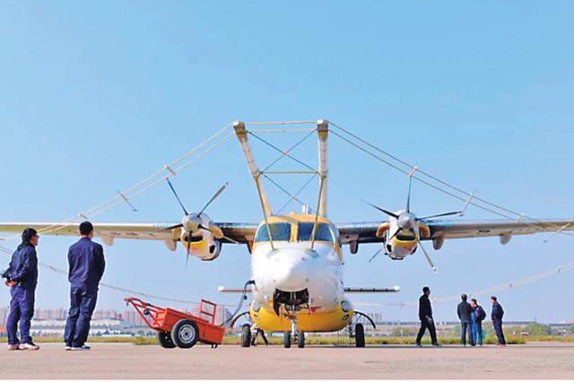 助力航空地球物理探测 哈飞运12F时间域飞机首飞成功