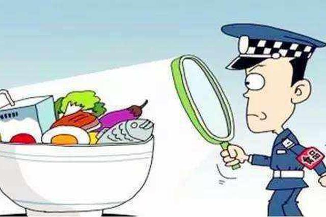 哈市52批次食品抽检不合格 涉及钙片、牛奶、韭菜等