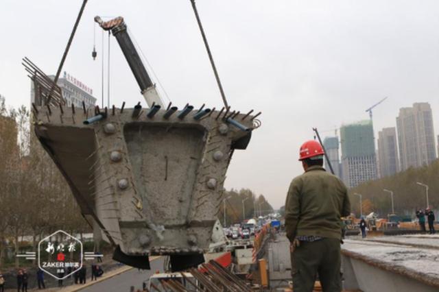 长江路与香福路分离式立交工程主桥合龙 预计11月末通车