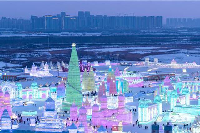"""第二波!""""哈尔滨48小时惠游卡""""10月16日14点开抢"""