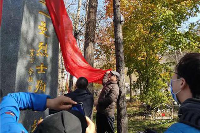 莫言为赵尚志将军起兵地、赵一曼烈士殉国地纪念碑揭幕