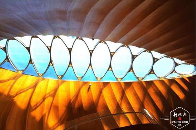 亚布力中国企业家论坛永久会址落成 由哈尔滨大剧院共同设计者