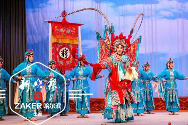 夺梅版《战洪州》亮相省京剧院 掌声不断好评如潮