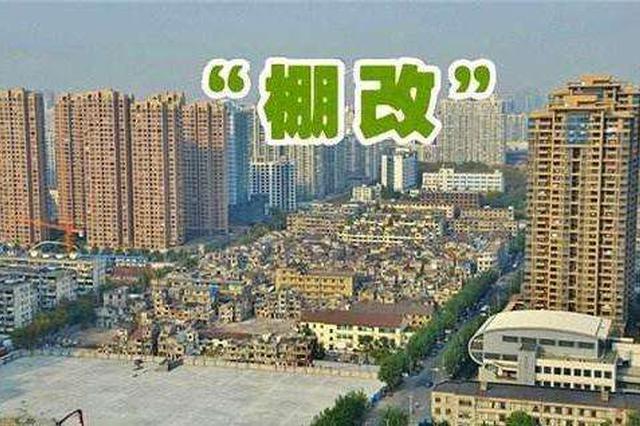 哈尔滨市香坊区旭升街万余平方米棚改项目启动征收
