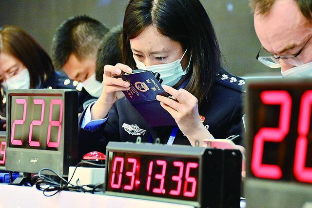 黑龙江出入境边防检查总站比武竞赛落幕