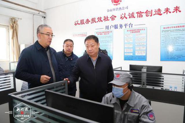 温暖过冬!供热首日 哈尔滨市9区实现开栓供热率100%