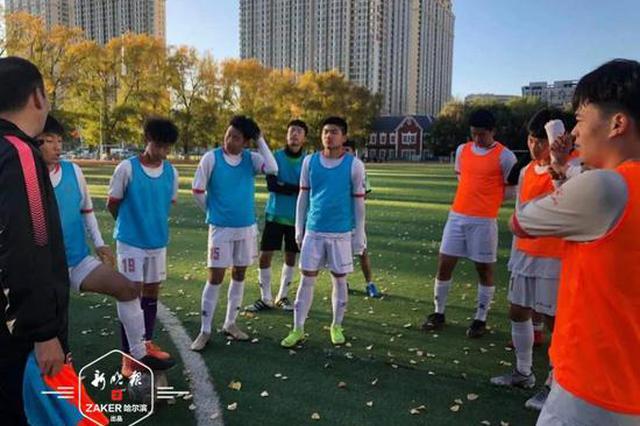 撒花!哈一职足球队夺得省中学生足球锦标赛冠军