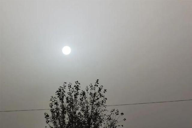 """扬沙入城 天悬白日 今起冷空气西北风""""消灭""""污染物"""