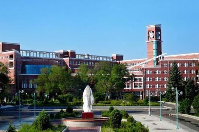 最高安家费30万 齐齐哈尔大学招聘151人 待遇吸引人