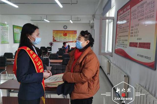 哈尔滨公证处免费为75周岁以上老人办遗嘱公证