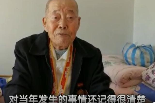 抗美援朝老兵汪振国:炮火中营救二十多名朝鲜人民军