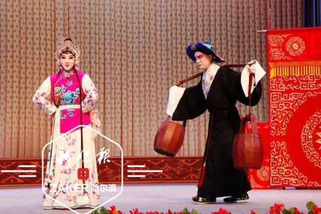 花旦、武生等行当齐聚 省京剧院折子戏专场戏迷挺过瘾