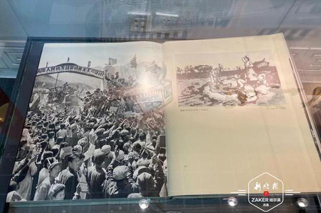 追溯雄壮史 黑龙江省抗美援朝运动档案图片展开展