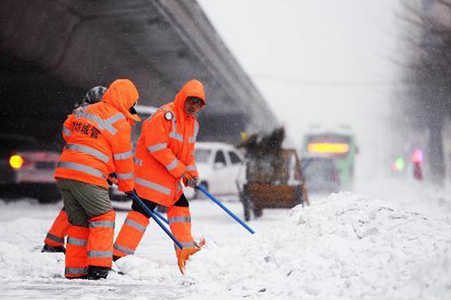 哈尔滨今冬清冰雪 1.8万人1900台设备准备就绪