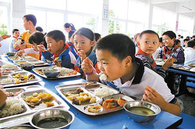 哈工大附中一家长反映:营养餐变味了孩子们没敢吃