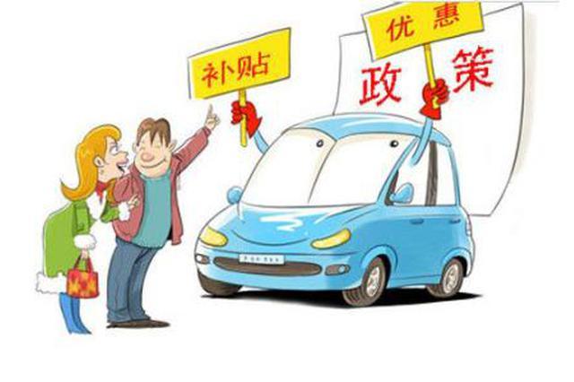 哈尔滨道外区将办露天车展 符合条件购车者可获全款5%补贴