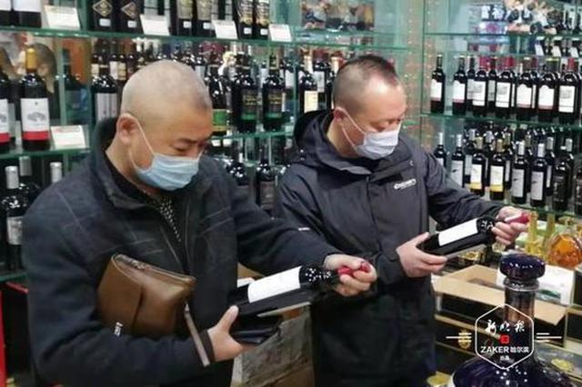 接到举报 道外区市场监管局查获147瓶侵权葡萄酒