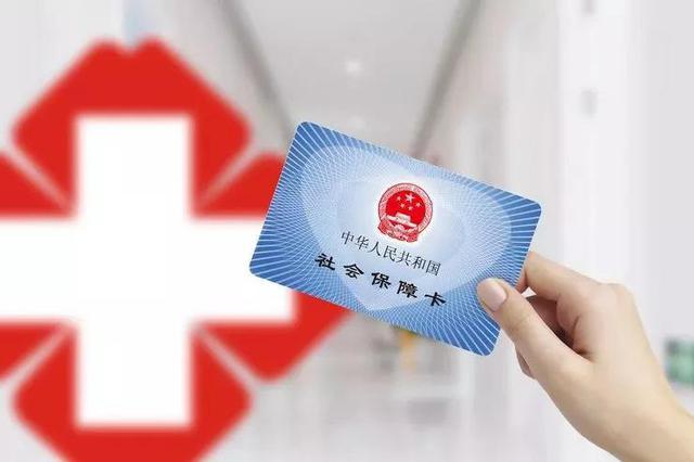 想知道黑龙江省异地就医定点医院信息 三种方式可查询