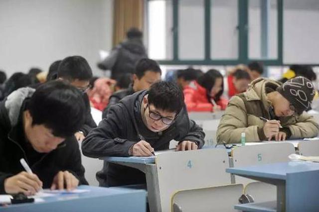 全国同等学力人员申请硕士学位考试明日开考