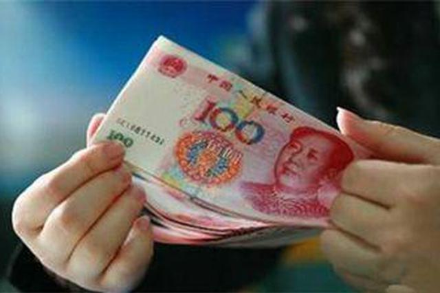 黑龙江:农民人均可支配收入近万元 同比增 6.3%