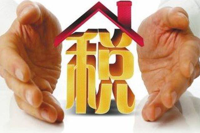 前三季度黑龙江省累计新增减税降费267.7亿元