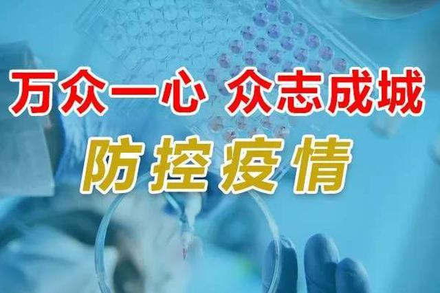 居民秋冬疫情防控:挑选冷冻食品戴手套 做好个人防护