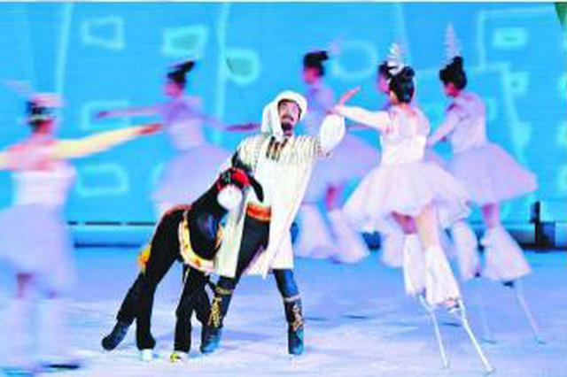 哈尔滨国际冰雪嘉年华下月启幕 活动超丰富
