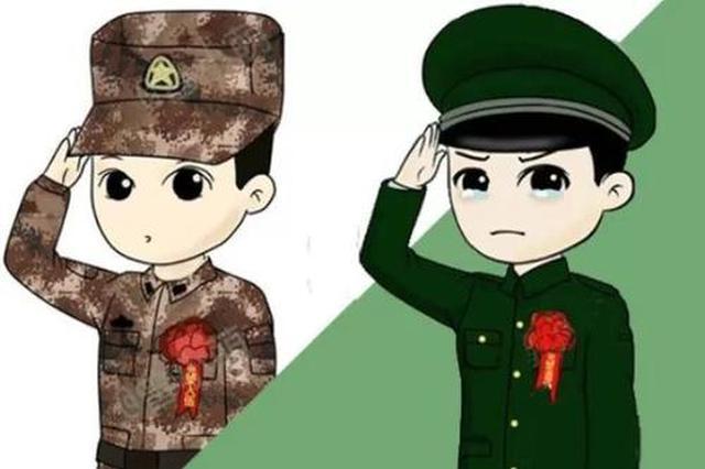 黑龙江省退役军人网上招聘月将于16日启动