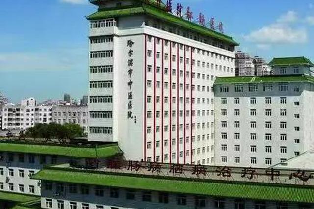 好消息!哈尔滨这俩地方要建三甲医院啦!