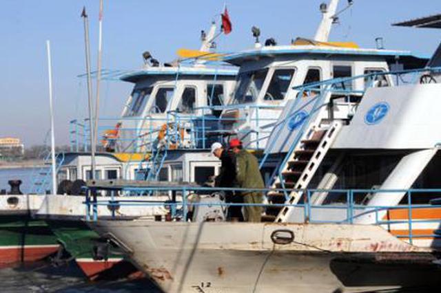 11月14日起 松花江城区段客运轮渡停航 比去年晚9天