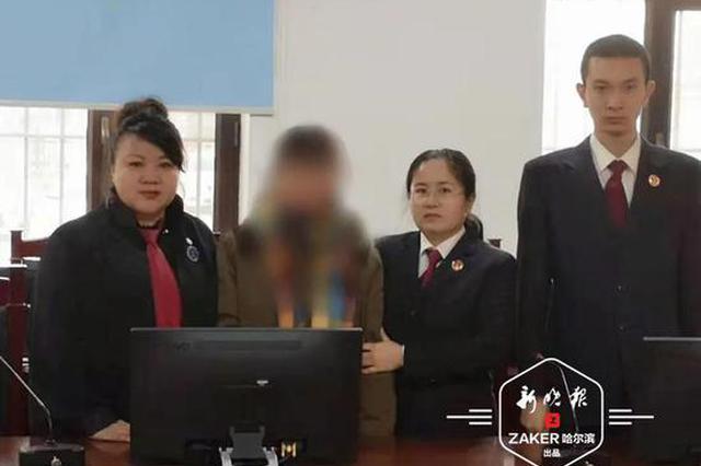 """哈尔滨市首例!""""恶父""""性侵女儿被撤销监护权"""