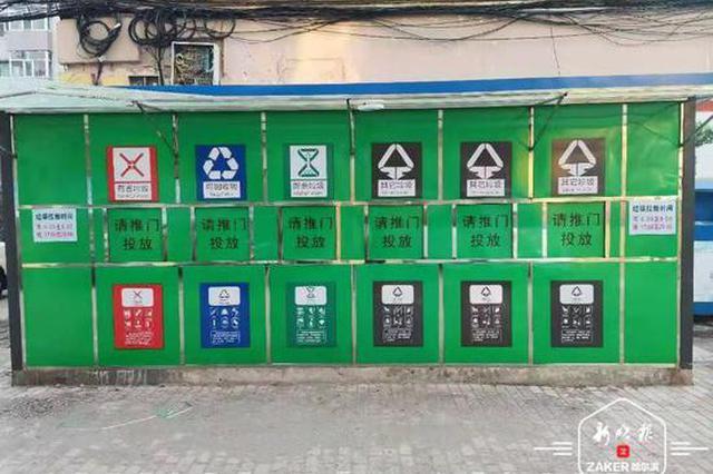 破解冬季厨余垃圾结冰难题 垃圾分类一体化箱房亮