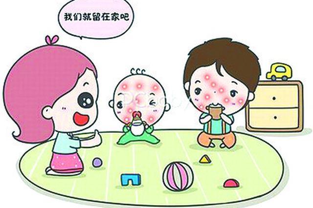 黑龙江省疾控发布预防信息:接种疫苗预防控制水痘最有效