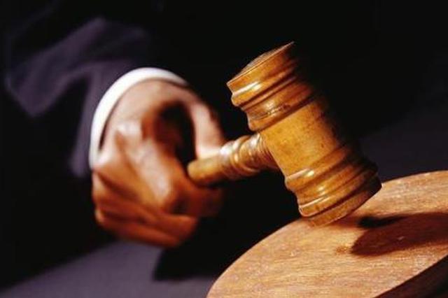 因不满判决 哈尔滨市双城男子在法庭报复行凶杀害法官