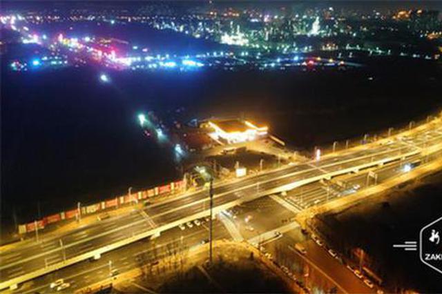 城区东部这5条道路通车 将惠及哈东商贸物流等产业发展
