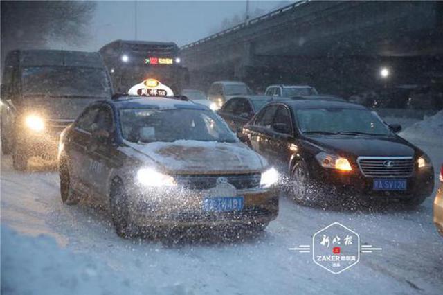 早高峰风雪中的上班路